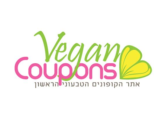 vegancoupons