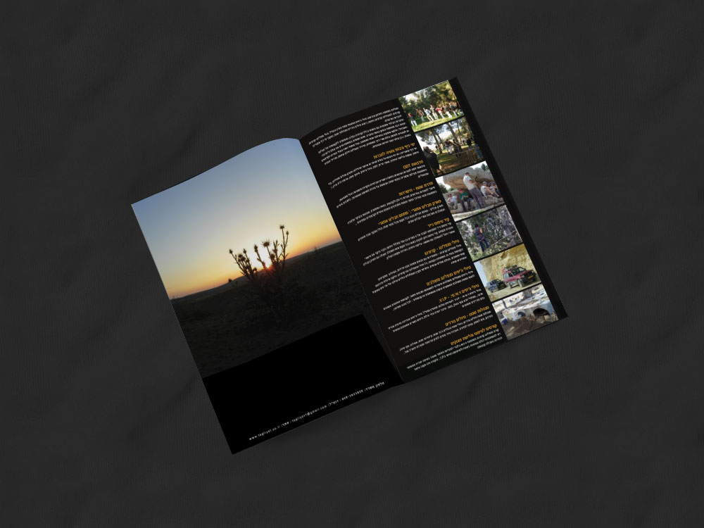 folder-pnim