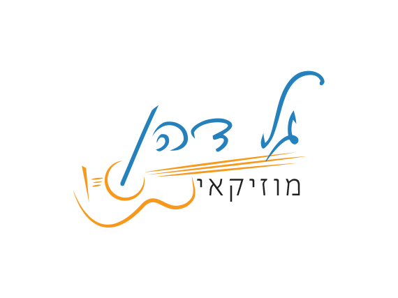 gal-dahan-logo