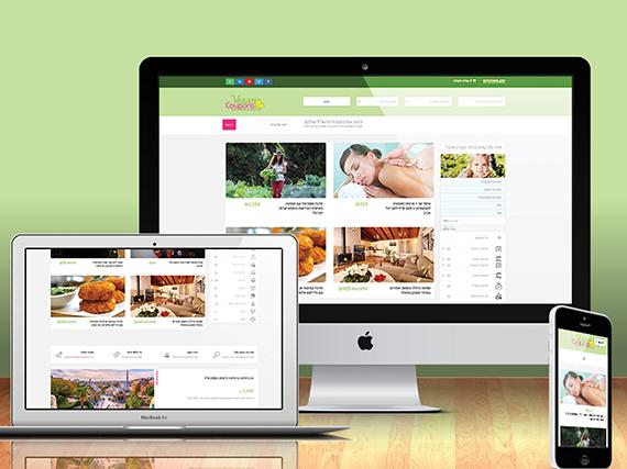 site-vegancoupons